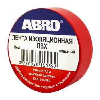 Изолента ABRO (Красная) 19мм*9, 1м
