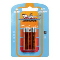 Батарейки Airline AA HR6 аккумулятор Ni-Mh 2600 mAh 2 шт. AA2602