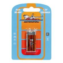 Батарейки AAA1202  аккумулятор Ni-Mh 1200 mAh 2 шт.