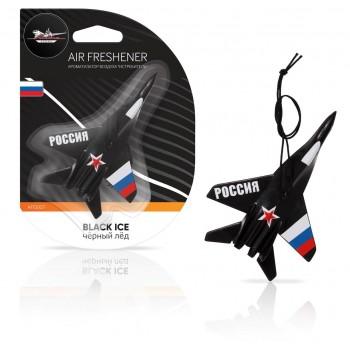"""Ароматизатор подвесной AIRLINE пластик """"Истребитель"""" черный лед AFIS007"""