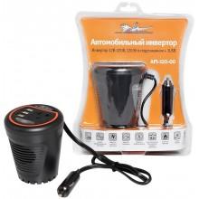Инвертор AIRLINE 12В-220В, 120 Вт в подстаканник + 3USB API-120-00
