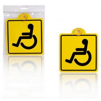 """Знак """"Инвалид"""" ГОСТ, внутренний, на присоске (150*150 мм) 1 шт. AZN07"""
