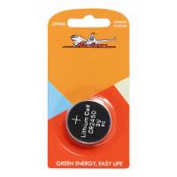 Батарейка CR2450 3V для брелоков сигнализаций литиевая 1 шт. CR245001