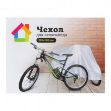 Чехол для велосипеда полиэтилен 210х100см 468101