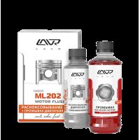 Набор: Раскоксовка LAVR МL-202 Anti Coks + Промывка двигателя Motor Flush (185мл+330мл) Ln2505