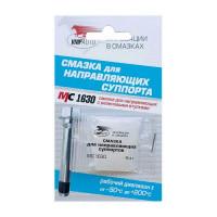 Смазка для направляющих суппортов VMPAUTO 4 гр. MC1630