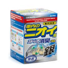 Carmate Устранитель неприятных запахов DEODORANT STEAM TYPE AG, Дымовая шашка, 20мл (D37RU)