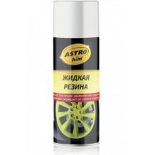 Жидкая резина ASTROHIM, белый, аэрозоль 520 мл, арт. AC-651