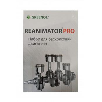 Раскоксовка двигателя (Гринол Реаниматор ПРО) GREENOL REANIMATOR PRO 0,45л.