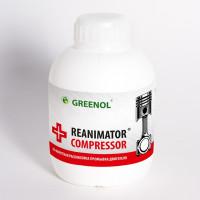 GREENOL Reanimator-Compressor – Раскоксовка, 450 мл