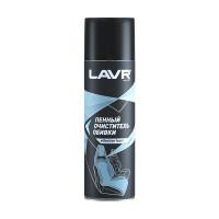 Пенный очиститель обивки LAVR, 650мл Ln1451