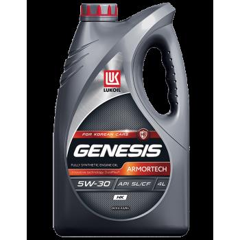 LUKOIL GENESIS ARMORTECH HK 5W-30 4л. масло моторное синтетическое 3149287
