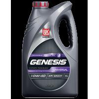 LUKOIL GENESIS UNIVERSAL 10W-40 4л. масло моторное на основе синтетической технологии 3148646