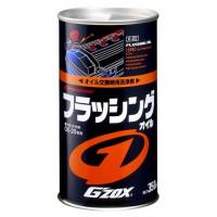 GZOX FLUSHING OIL - Масло промывочное, 350МЛ 11107