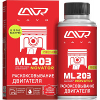 Раскоксовывание двигателя LAVR ML203 NOVATOR, 190 мл Ln2506