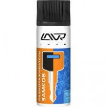 Размораживатель замков LAVR Fast defroster 75мл Ln1309
