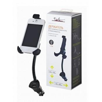 Держатель Функционал для телефона/навигатора в прикуриватель на длинной штанге с зарядкой USB AIRLINE AMS-F-06