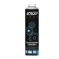 Силиконовая смазка LAVR Silicon grease 400мл Ln1543