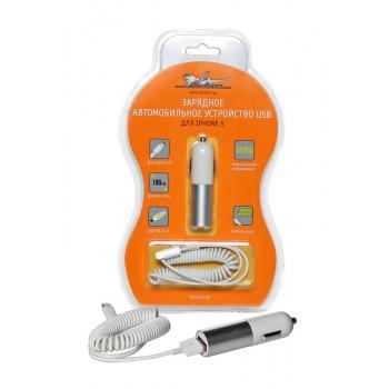 Зарядное устройство автомобильное USB для IPhone 5  ACH-UI-06