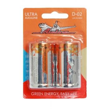 Батарейки LR20/D щелочные 2 шт  D-02