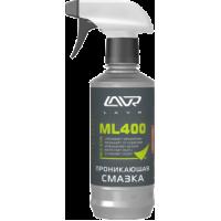 Проникающая смазка LAVR Penetrating Grease ML-400, триггер 330мл Ln1406