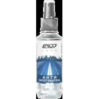 Антизапотеватель стекол LAVR Anti Fog 185 мл Ln1408