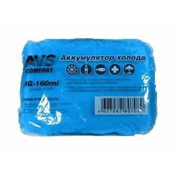 Аккумулятор холода AVS IG-160ml (мягкий), 80708