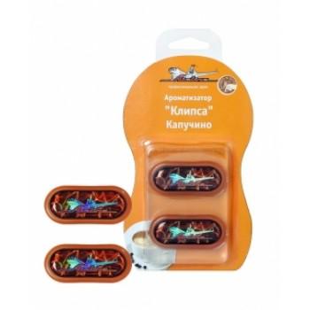 """Ароматизатор на дефлектор """"Клипса"""" капучино AF-F02-CA"""