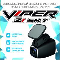 Автомобильный Видеорегистратор VIPER Z1 SKY