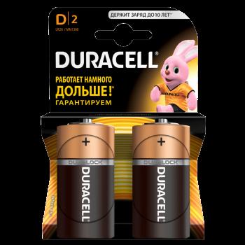 Батарейки DURACELL Basic D алкалиновые 1.5V LR20 2 шт. 81545439