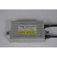 Блок розжига Slim X35R Super canbus (9-16v)