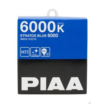 Лампа PIAA BULB STRATOS BLUE H11 (HZ210) 6000K HZ210-H11