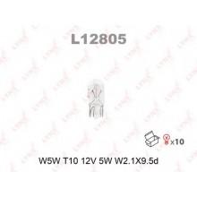 Лампа  LYNX  W5W T10 12V 5W  L12805