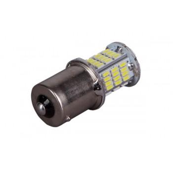 Светодиодная лампа XENITE 12V BS7811 1009339