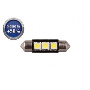 Светодиодная лампа XENITE с обманкой 12V CAN3367 1009242