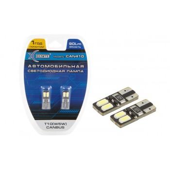 Светодиодная лампа XENITE с обманкой 12V CAN410 1009380