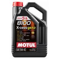Моторное масло MOTUL 8100 X-cess GEN2 5W40 «5 по цене 4-х» 109355