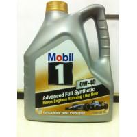 Моторное масло Mobil 1 0W/40, 4 л, синтетическое  152081