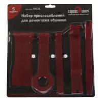 """Набор приспособлений """"сервис ключ"""" для демонтажа обшивки (5 предметов)  70635"""