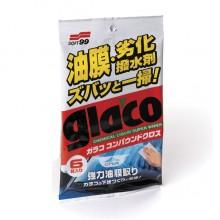 Салфетки для стекол очищающие Glaco Compound Sheet, 6 шт  04063