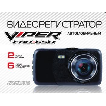 Видеорегистратор VIPER 650 (2 камеры) внутренняя